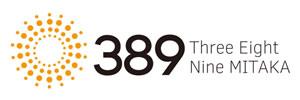 貸し会議室のThreeEightNineMITAKA(吉祥寺からJR中央線で三鷹駅南口徒歩4分)
